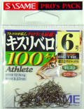 キスリベロ 100本入/イブシ茶