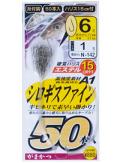 シロギスファイン50本