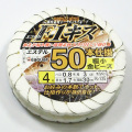 F1キス50本仕掛・極小ビーズ付/ライトブラウン