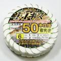 F1キス50本仕掛・夜光塗仕様/ライトブラウン