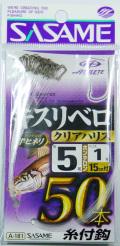 キスリベロ(ホンテロン・クリアーハリス付) 50本入/イブシ茶