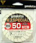 キススペシャル50本仕掛/茶