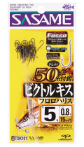 ビクトルキス50本結び (フロロハリス) 50本入