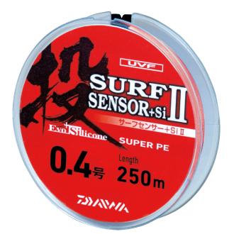 サーフセンサー +Si II 250m