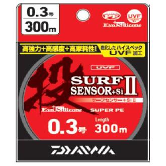 サーフセンサー +Si II/300m