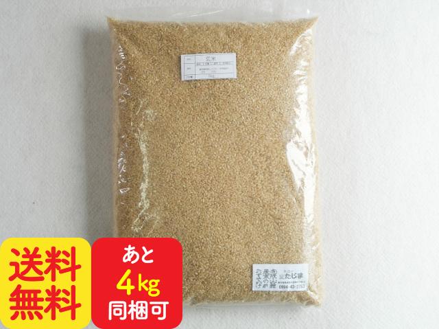 玄米「鹿児島県産ヒノヒカリ」5kg×2袋