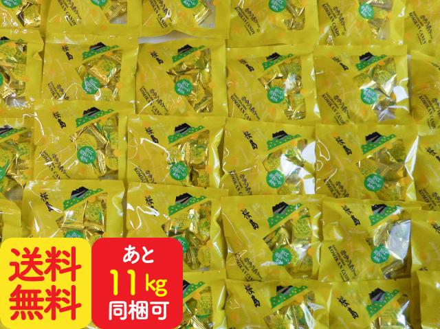 お得なまとめ買い50袋セット 桜島小みかんキャンディ
