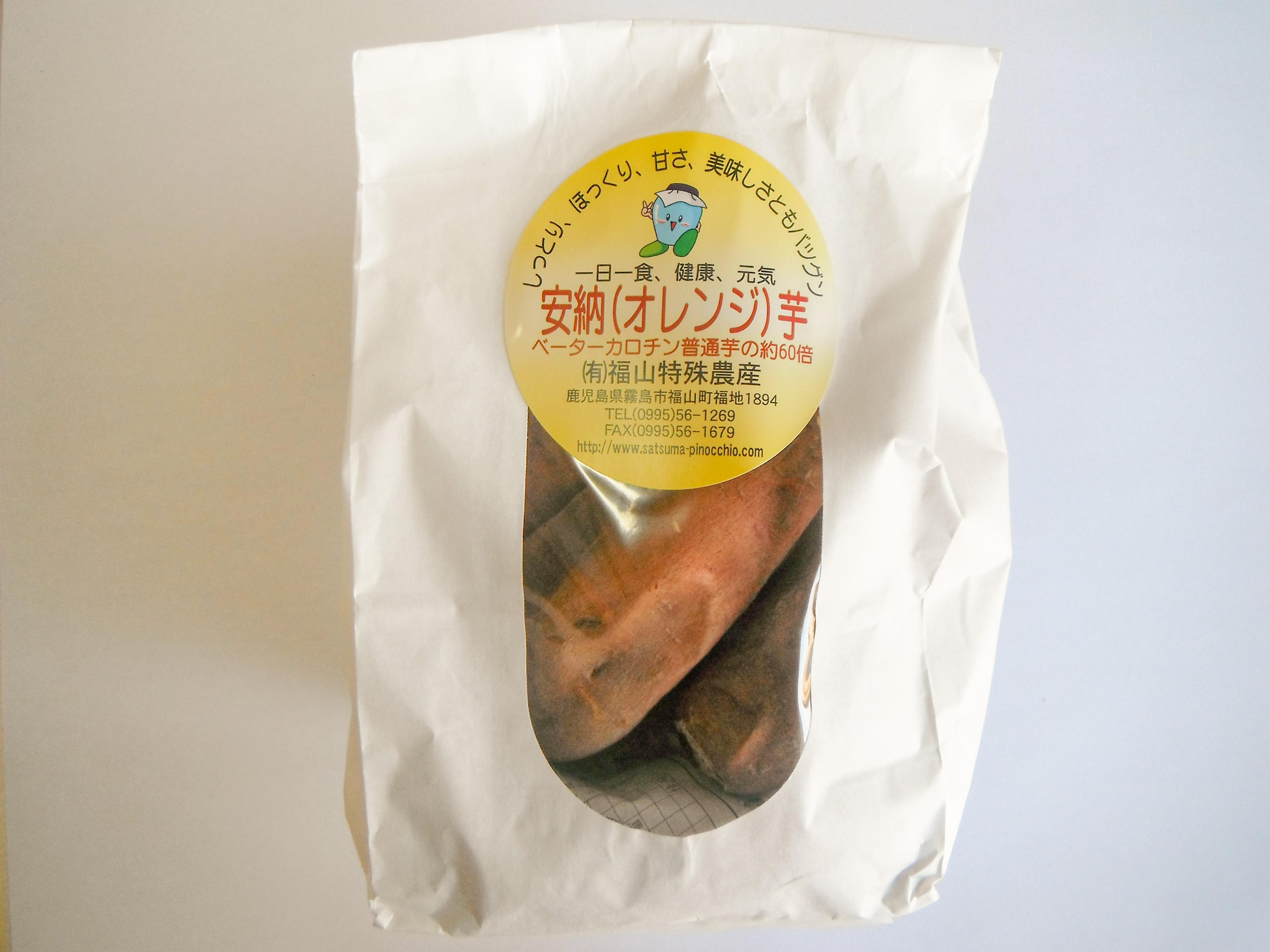 むっちゃ甘い安納芋(焼き芋)【0.4kg】
