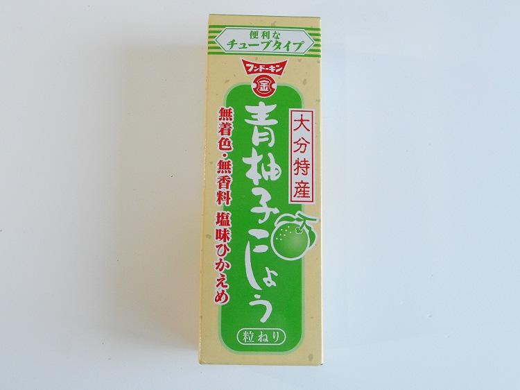 無着色・無香料 青柚子こしょう(便利なチューブタイプ)【0.1kg】