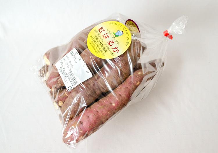 むっちゃ甘い紅はるか芋(生芋)【1.3kg】