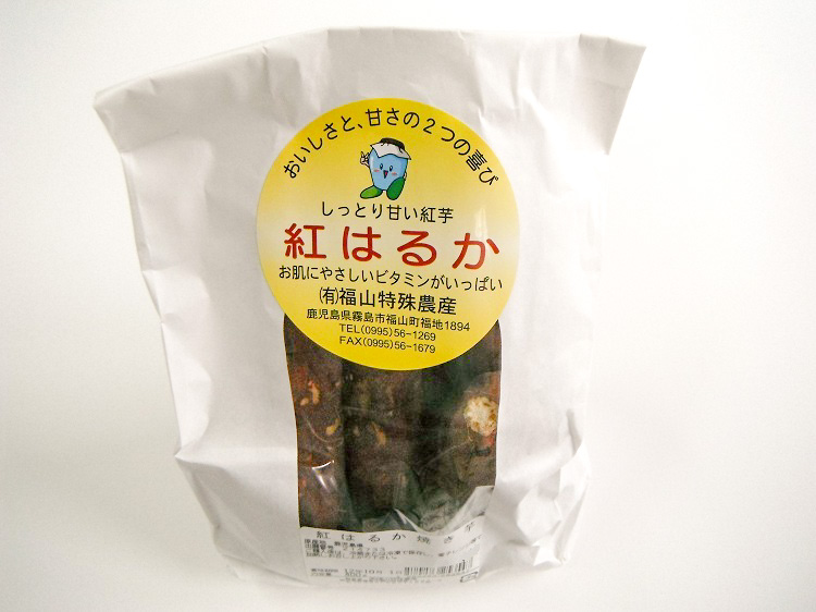むっちゃ甘い紅はるか芋(焼き芋)【0.5kg】