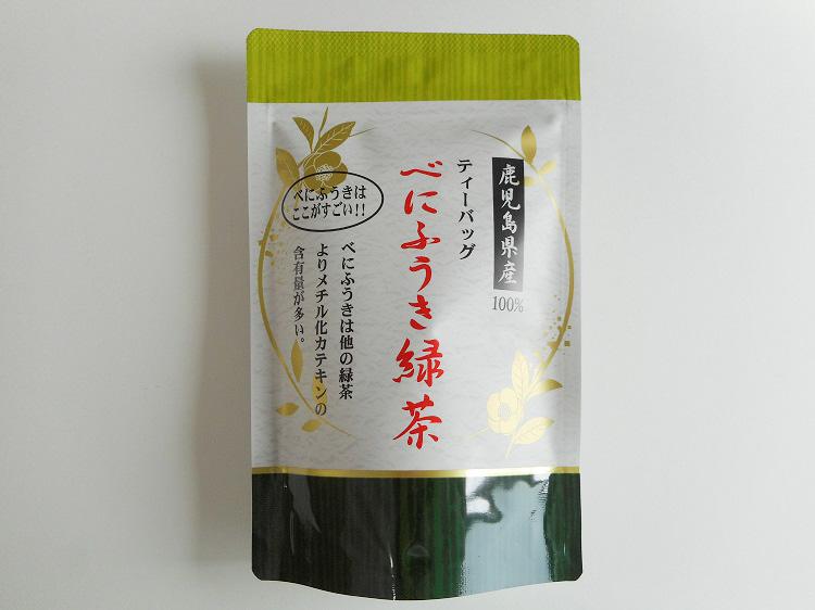 べにふうき緑茶ティーバッグ【0.1kg】