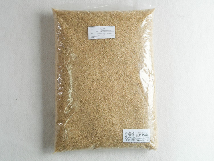 玄米「鹿児島県産ヒノヒカリ」【5.2kg】