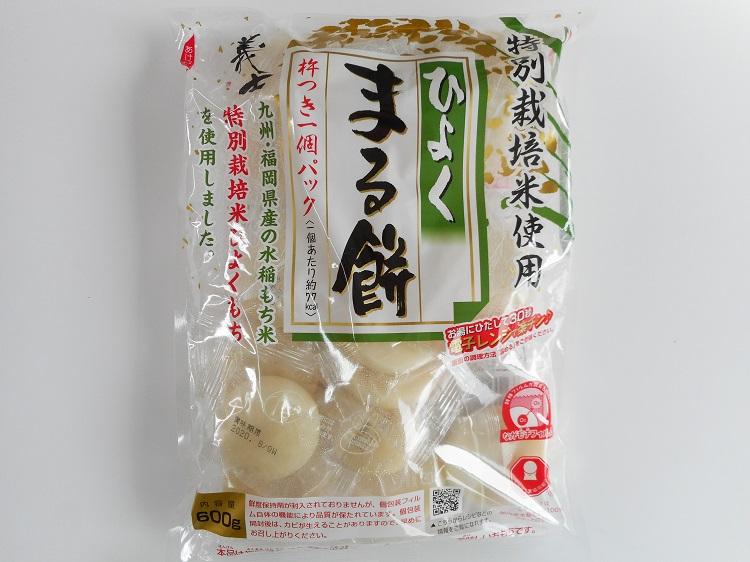 福岡県産特別栽培米ひよく丸餅600g【0.7kg】