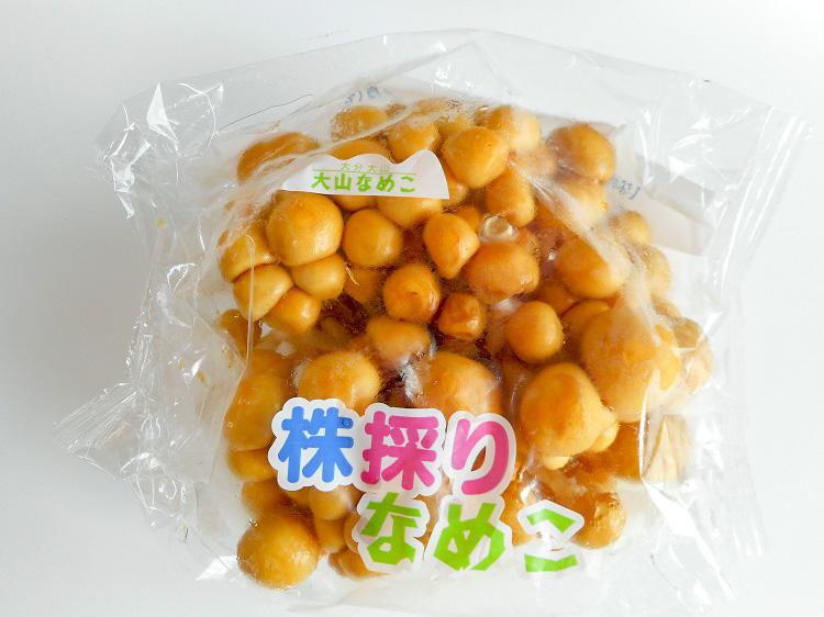 九州産 株採りなめこ(市場野菜)【0.2kg】