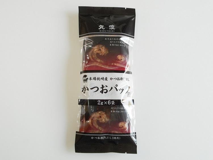 枕崎産かつおぶし 削り小分けパック【0.1kg】