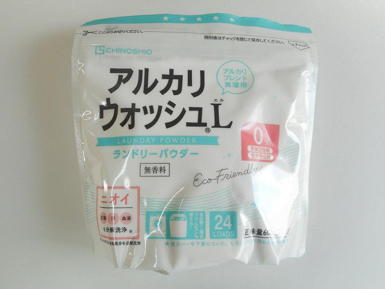 界面活性剤・蛍光増白剤・香料不使用『アルカリウォッシュL ランドリーパウダー』600g【0.6kg】