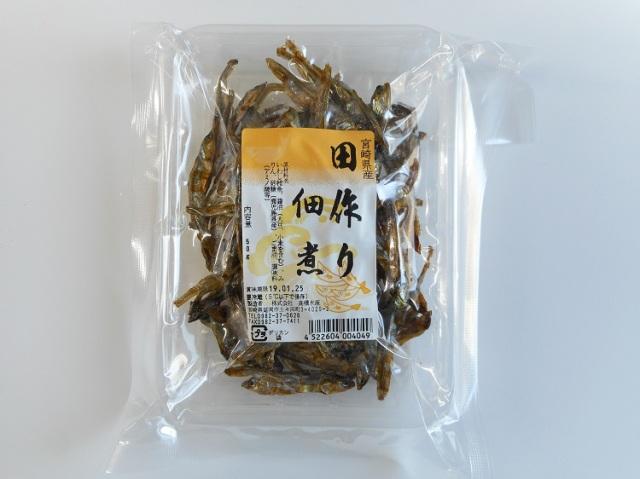 [準備中] 佃煮 田作り【0.1kg】