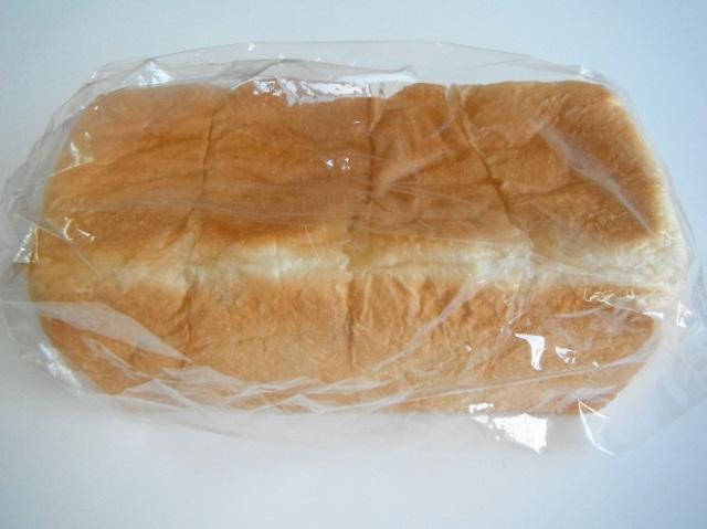 九州産小麦のかごしまんま食パン1本(2斤分・切目無し)【0.9kg】