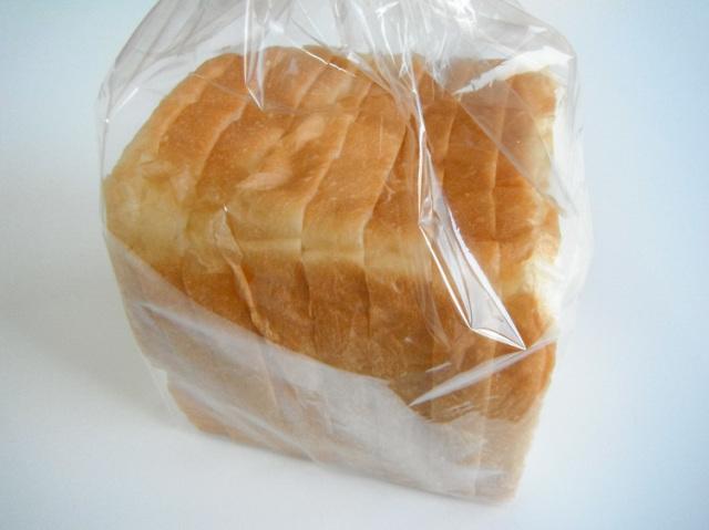 九州産小麦のかごしまんま食パン1斤(8枚切)【0.4kg】