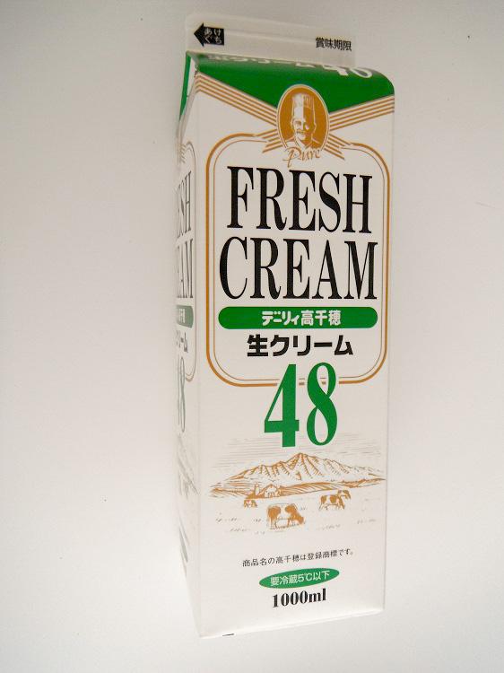 デーリィ高千穂生クリーム48【1kg】