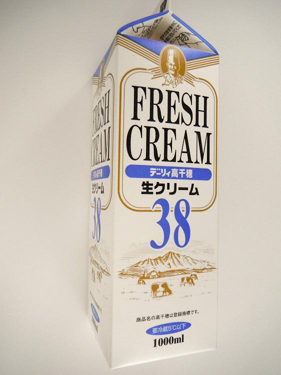 デーリィ高千穂生クリーム38【1kg】