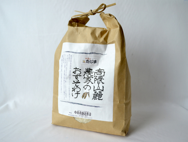 米「高隈山麓農家のおすそわけ」【5.2kg】