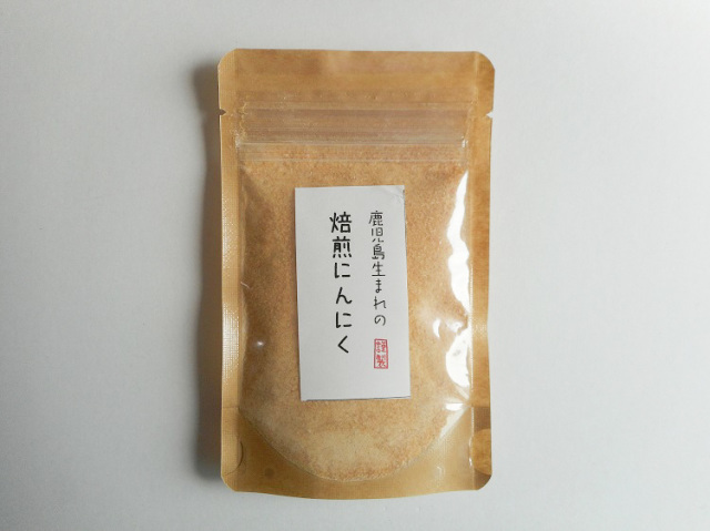 霧島焙煎にんにくパウダー お得なたっぷり40g袋【0.1kg】