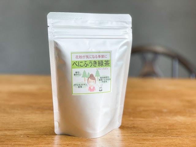 鹿児島県産 べにふうき緑茶(4g×15包)【0.1kg】