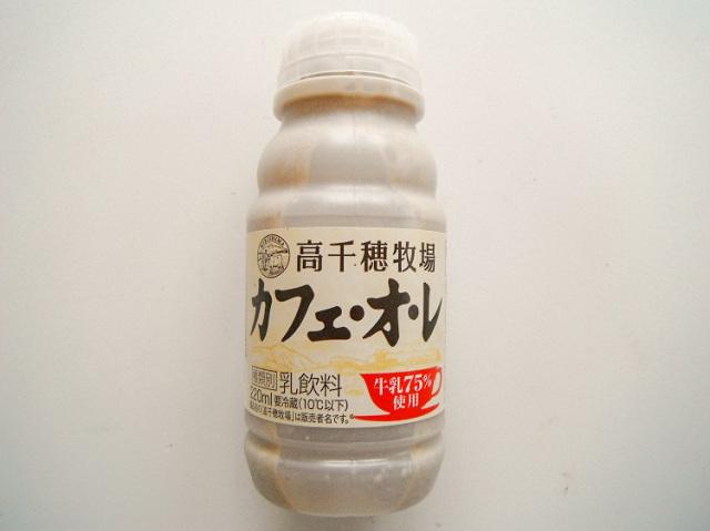 高千穂牧場カフェ・オ・レ 220ml【0.3kg】