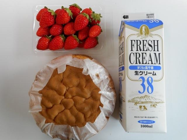 12月18日22日出荷限定・おうちでケーキ手作りセット(生クリーム38)【2kg】