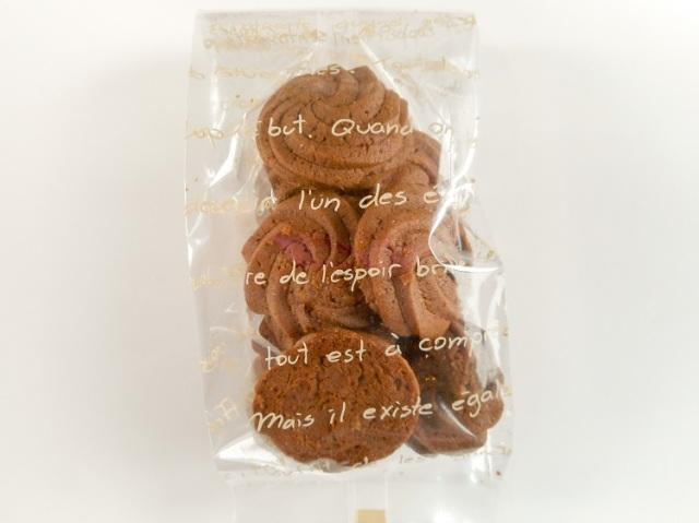 九州産自然栽培小麦と地鶏卵のまんまクッキー(ココア)【0.1kg】