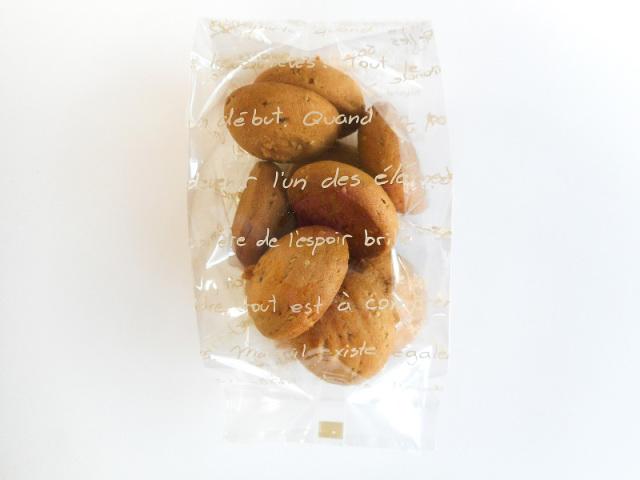 九州産自然栽培小麦と地鶏卵のまんまクッキー(自然栽培ごま)【0.1kg】