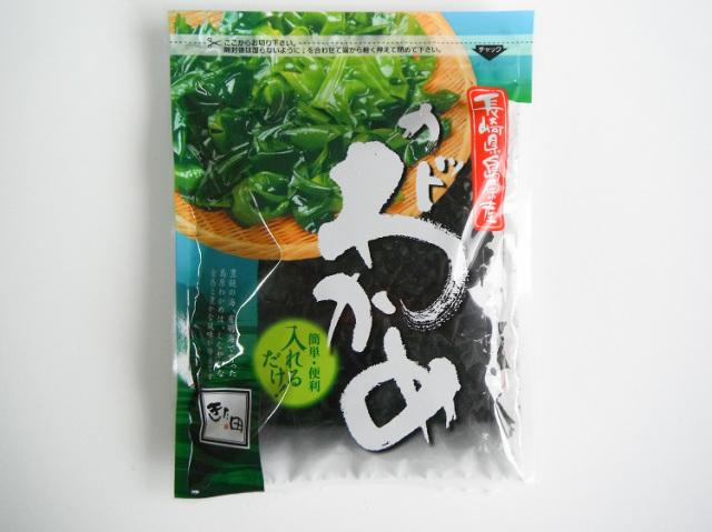 島原産 乾燥カットわかめ【0.1kg】