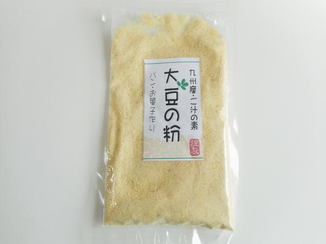 九州産 大豆の粉【0.2kg】