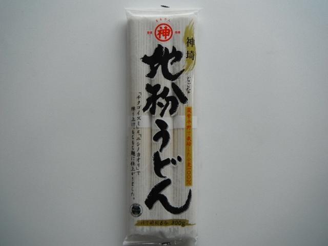 地粉うどん【0.3kg】