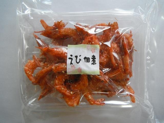 [準備中] えびの佃煮【0.1kg】