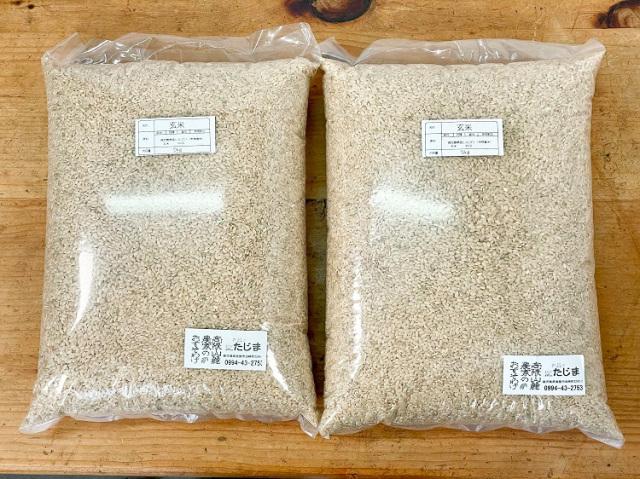 ★送料無料★お得なセット 玄米「鹿児島県産ヒノヒカリ」5kg×2袋【11kg】