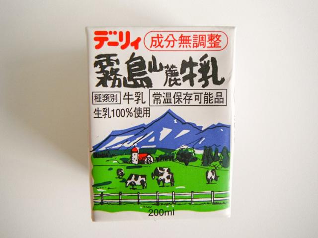霧島山麓牛乳200ml 1ケース(24本入)【5.5kg】