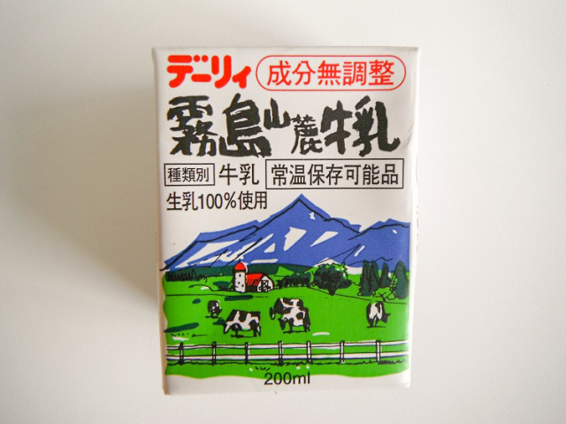 霧島山麓牛乳200ml(常温保存可能品)【0.3kg】