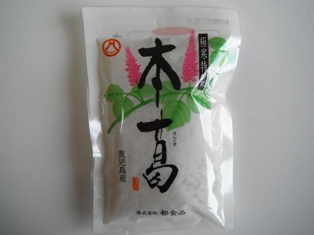 鹿児島産 本葛【0.1kg】