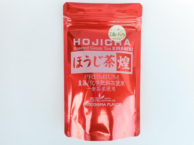 農薬・化学肥料不使用ほうじ茶・煌【0.1kg】