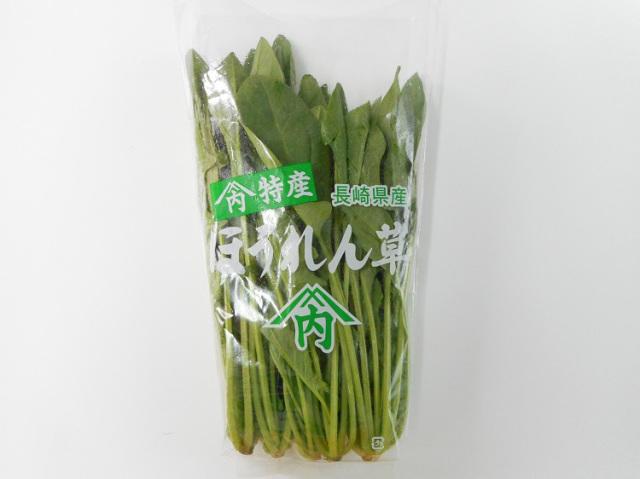 九州産ほうれん草(市場野菜)【0.2kg】