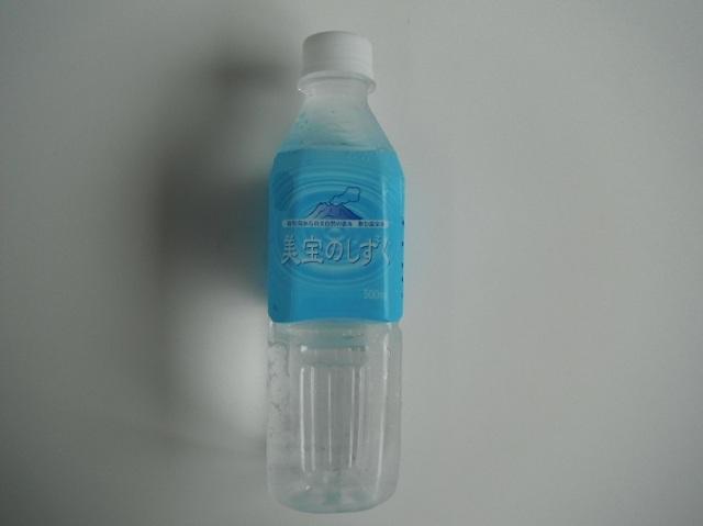 鹿児島の温泉水『美宝のしずく』 500ml【0.6kg】