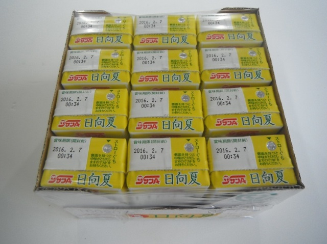 日向夏ジュース果汁100%125ml 1ケース(12本入り)【1.8kg】