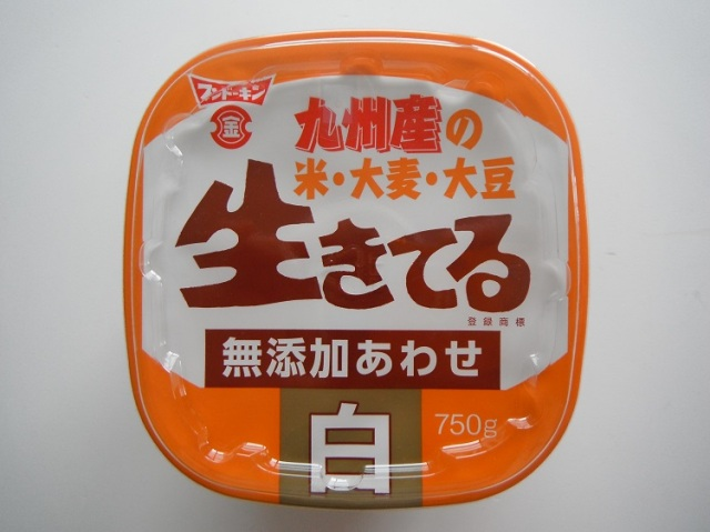 九州産の生きてる無添加あわせ味噌 750g(白)【0.8kg】