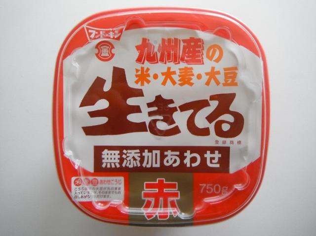 九州産の生きてる無添加あわせ味噌 750g(赤)【0.8kg】