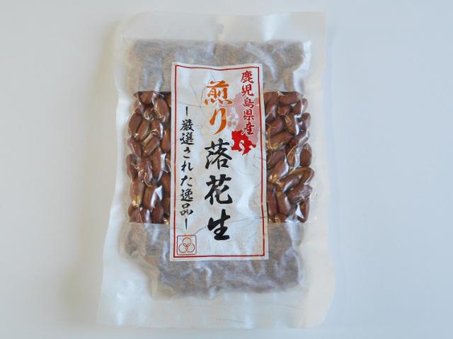 煎り落花生(ムキミ)【0.2kg】