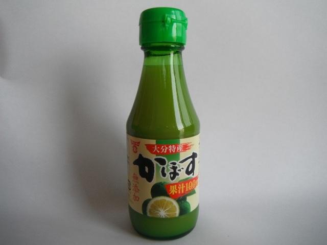 大分県産かぼす果汁100%ストレート 150ml【0.3kg】