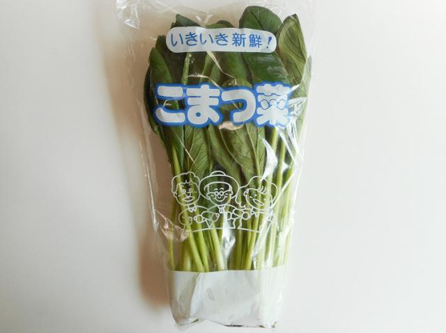 ぐるめ畑・上村農園のこまつ菜【0.2kg】